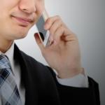 営業や電話勧誘方法が悪質?ノーバス光の料金や口コミ評判を大公開!
