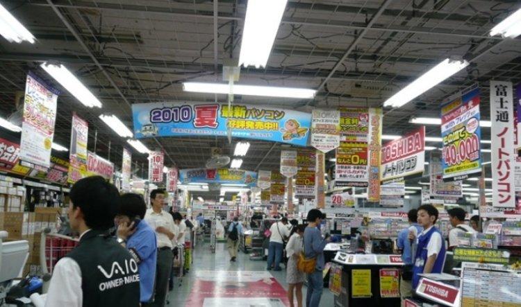 ソフトバンク光の申込み 家電量販店
