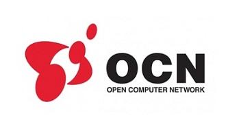 プロバイダ一覧 OCN