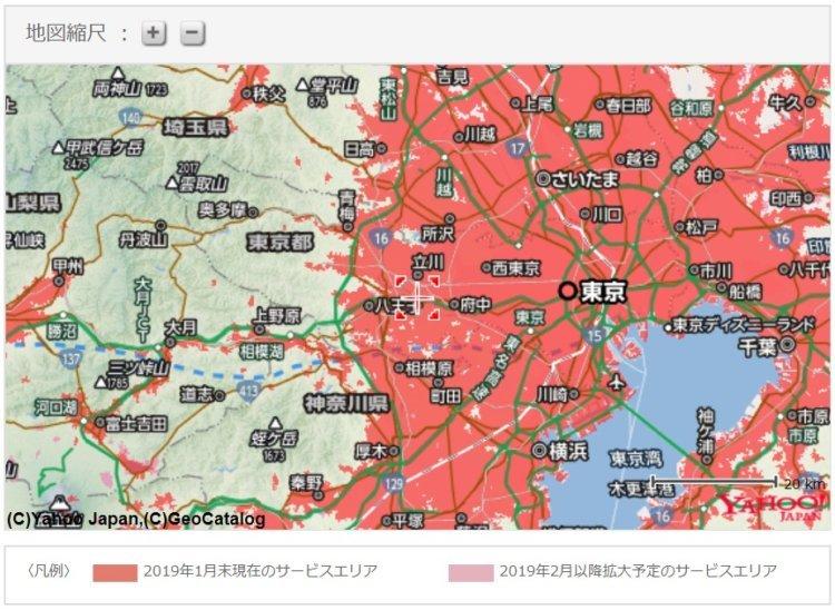 電波提供元「AXGP」のサイトでエリア地図を確認する