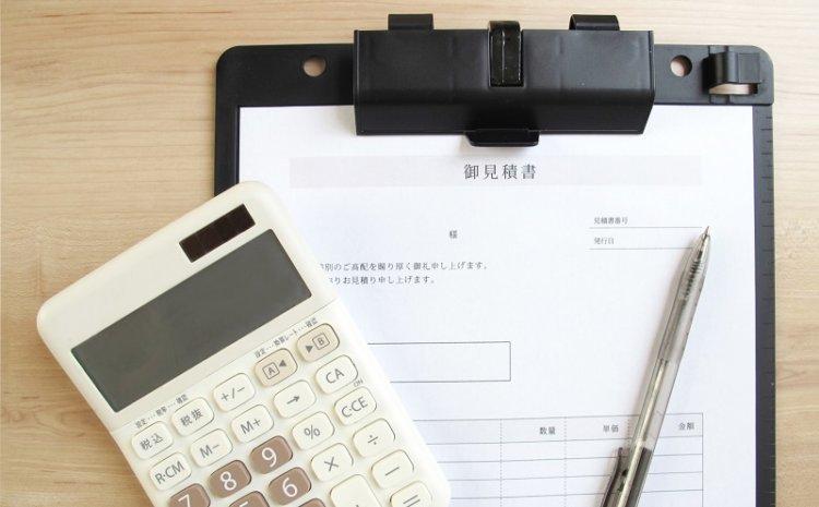「ソフトバンク光 or auひかり」の初期工事費費用
