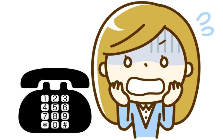 auひかりの引越し 電話番号を引き継げない可能性あり