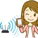 ドコモ光のWi-Fi活用術!無線LANの設定方法やルーターの選び方