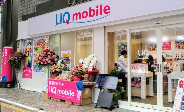 UQモバイル 日本全国に販売店舗がある