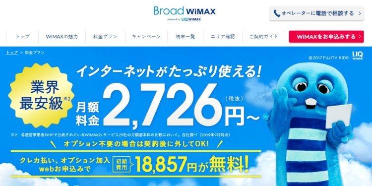 WIMAX Broad WiMAX