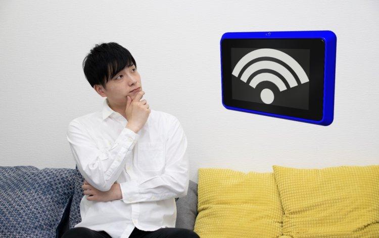 NURO光の開通までモバイルWiFiが使える!利用料金や利用者の評判は?