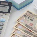 auひかりの支払い方法は2種類!変更方法や未払い時の対処法も
