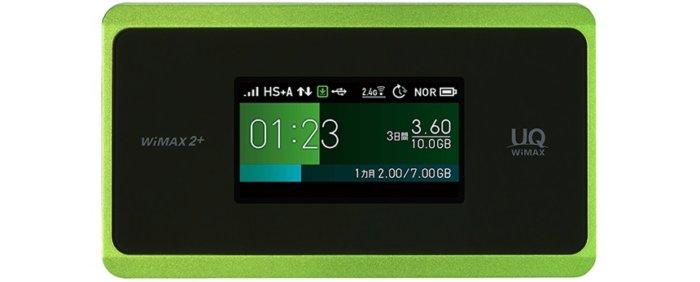 利用できるモバイルルーター(端末)Speed Wi-Fi NEXT WX06