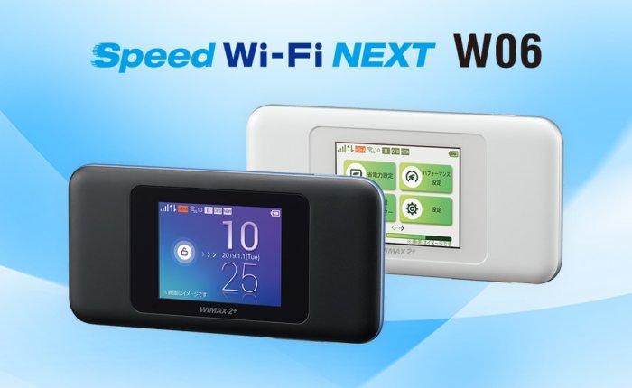 Speed Wi-Fi NEXT W06 同時接続数